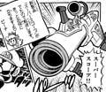 SuperScope SuperMarioKun 8.jpg