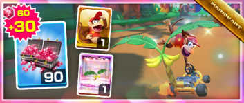 MKT Tour18 TropicalGliderPack.png