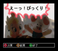 PeachToadSurprised.png