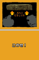 Microgame 1 UMIW.png