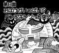 PumpkinLand SuperMarioKun 8.jpg