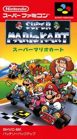 Super Mario Kart Japanese boxart