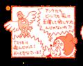 MBCP Barbara to Yamamura 4.png