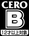 CERO B.png