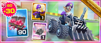 The Black Dozer Pack from the Sunset Tour in Mario Kart Tour