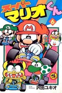 Super Mario-kun, volume 6