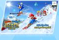 Promo Web Artwork - Mario & Sonic Sochi.png