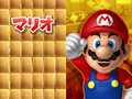 Mario Intro - Yakuman DS.png