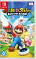 Mario + Rabbids Kingdom Battle Hong-Kong-Taiwan boxart.png