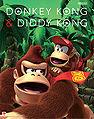 Donkey kong poster 2.jpg