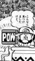 POWBlock SuperMarioKun.jpg