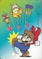 SMSQPB6 Mario Kick opt.png