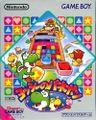 TetrisAttackGB-JPBoxArt.jpg
