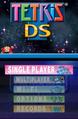 Tetris DS title screen.png