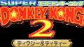 DKC2 logo Japanese.png