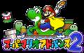 SMA2 Logo - Japan.png