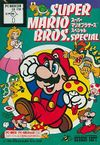 PC88 cover