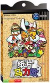 Official Chinese boxart render of Paper Mario