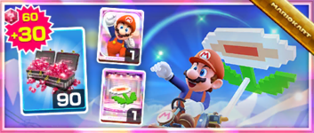 The Mario (Classic) Pack from the Mario Tour in Mario Kart Tour