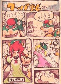 Conceptual comic of Bowser capturing Princess Peach for Super Mario Odyssey, from The Art of Super Mario Odyssey book.