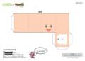 Kinopiokun Papercraft Printable 1.png