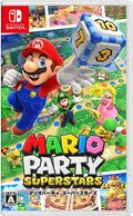 Japanese box art for Mario Party Superstars