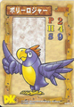 DKCG Cards - Polly Roger.png