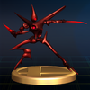 BrawlTrophy384.png