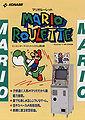 Mario roulette2.jpg