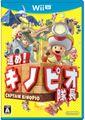 CTTT Wii U Boxart JP.jpg