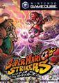 MarioStrikersJPN.jpg