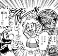 PrincessPeach SuperMarioKun 16.jpg