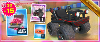 The Dark Buggy Pack from the Exploration Tour in Mario Kart Tour