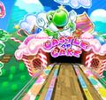 Yoshi Park 1 from Mario Kart Arcade GP 2
