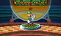 MaTeOp-Luigi.png