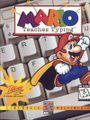 Mariotyping.jpg
