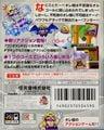 WL3BackJapan.jpg