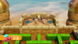 Captain Toad: Treasure Tracker includes the Double Cherry.