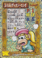 DKCG Cards Shiny - Angry Dixie Kong.png