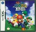 Super Mario DS iQue boxart.jpg