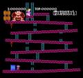 DK NES 25m Screenshot.png