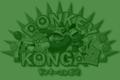 DKa2 JP green background.png