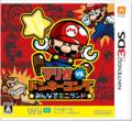 Mario-vs-donkey-kong-tipping-stars-boxart-jp-3ds.png
