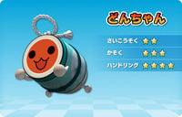 Artwork of Don-chan, for Mario Kart Arcade GP DX