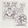 Wendy loves Mario SMK V42.png