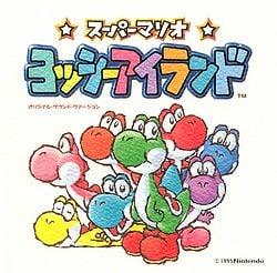 CD Cover: SMW2: Yoshi's Island (Japenese version).