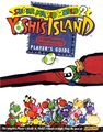 Yoshi's Island Player's Guide.jpg