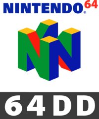 The Nintendo 64DD logo.