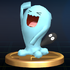 BrawlTrophy227.png