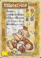 DKCG Cards - Whiny Baby Kong.png